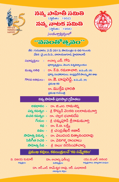 Navya Invitation 2nd May 2013